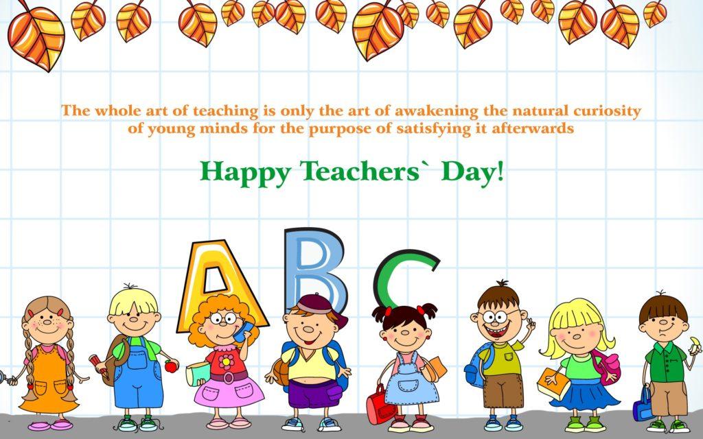 2014 happy teachers day wishes