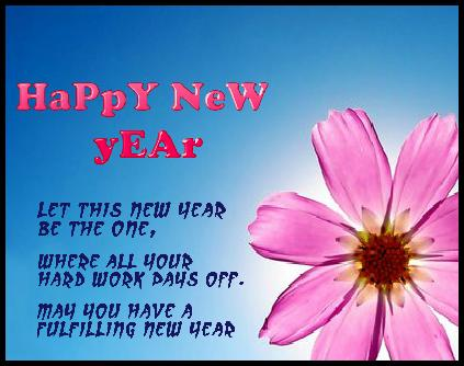 2015 Happy New Year greeting