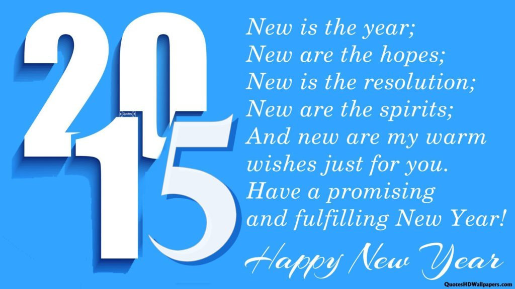 new year message happy new year 2015 greetings hd